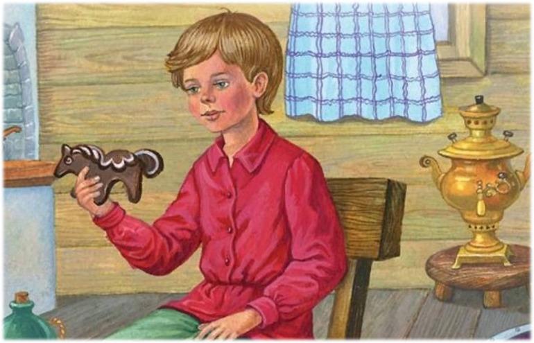 милый рисунок к рассказу конь с розовой гривой легкий главные фавориты победу