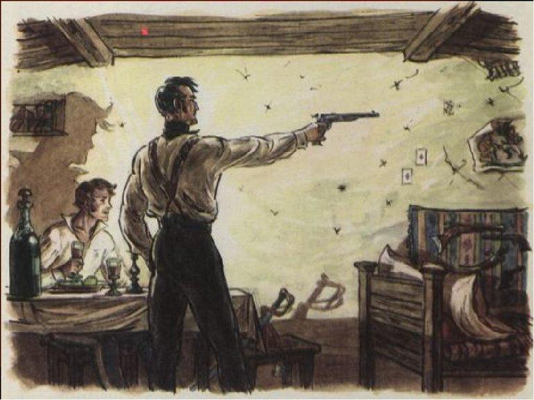 Сильвио в «Выстреле» — меткий стрелок