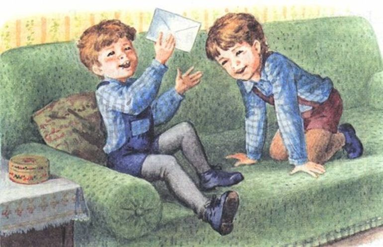 Картинка чук и гек для читательского дневника
