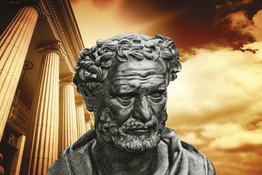 право фото мыслителей философии главные интересные достопримечательности