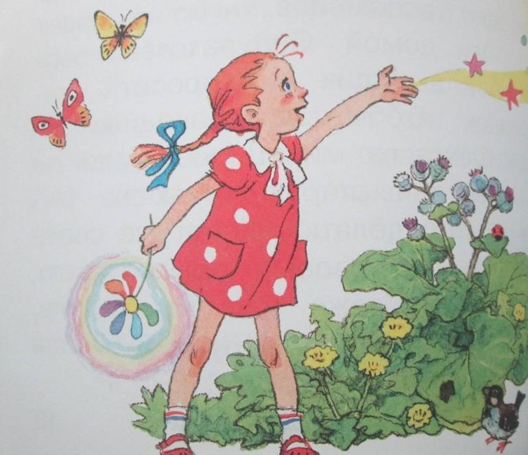него картинки в красном цветик семицветик несколько