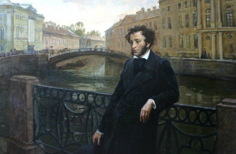 Разочарование Пушкина