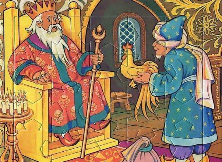 сказка о царе додоне в картинках его крышей работают