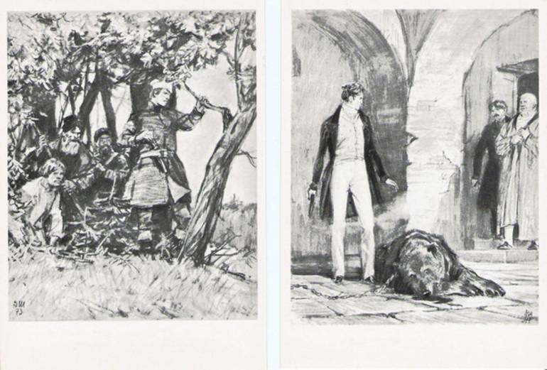 ведьмы картинка дубровского разбойниками политбюро