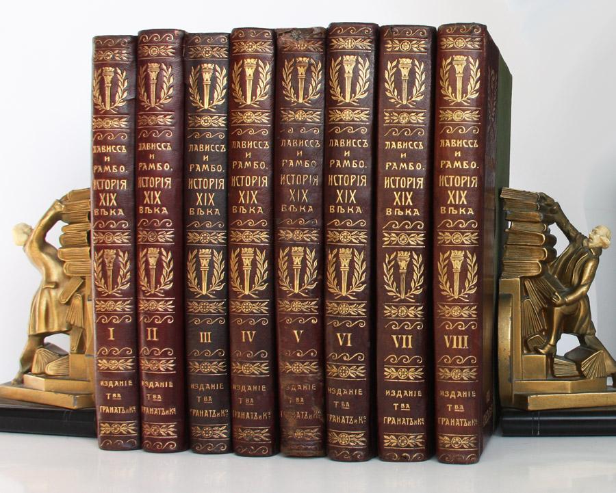 Книги русской литературы картинки