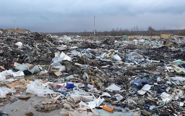 Свалки отходов жизнедеятельности людей