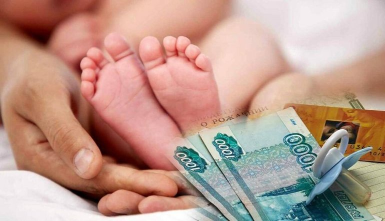 Компенсации за рождение детей