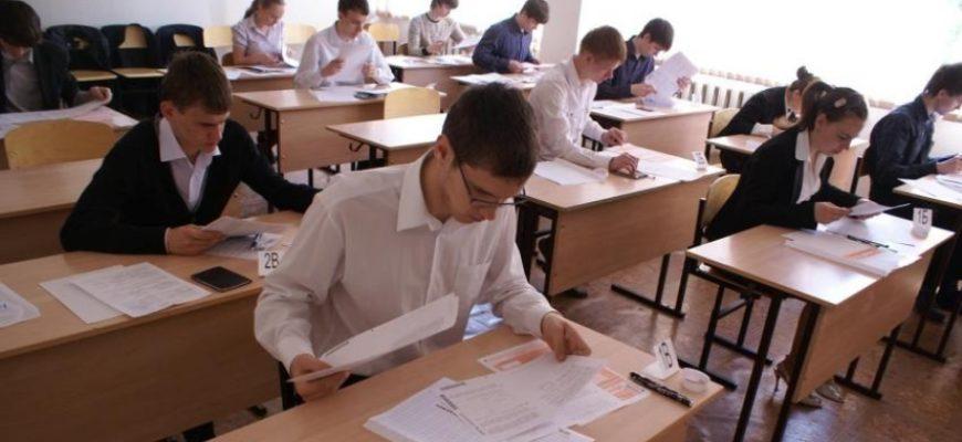 Диктанты 10 класс 4 четверть