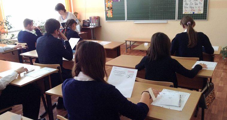 Диктанты 8 класс 3 четверть