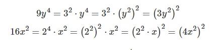Рациональные уравнения