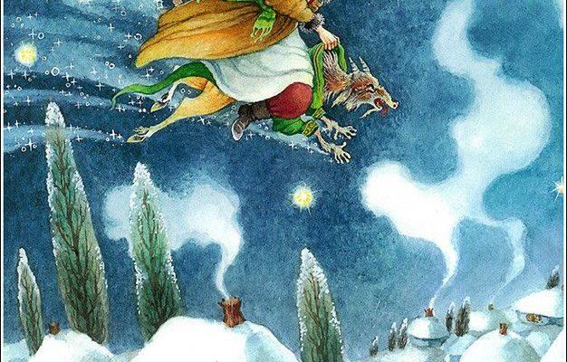 Цитаты из книги «Ночь перед Рождеством», Николай Гоголь
