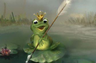 Главные герои царевна лягушка