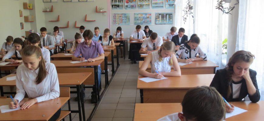 Диктанты 9 класс 2 четверть