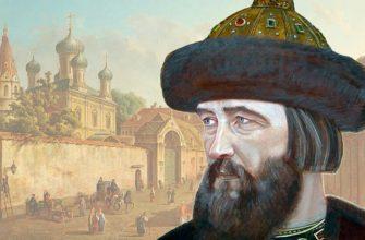 Иван Калита — древнерусский князь