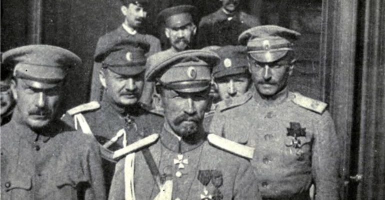 Корниловский мятеж 1917