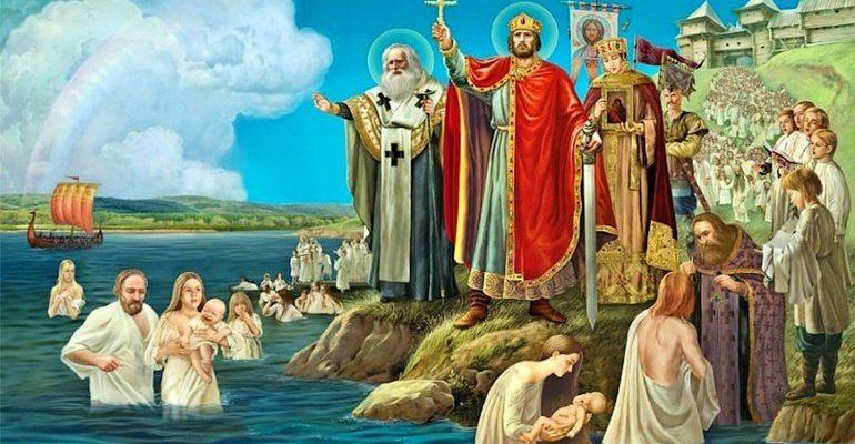 Крещение руси год