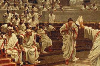 Принципат в Древнем Риме