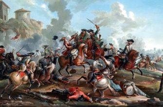 Семилетняя война 1756 1763