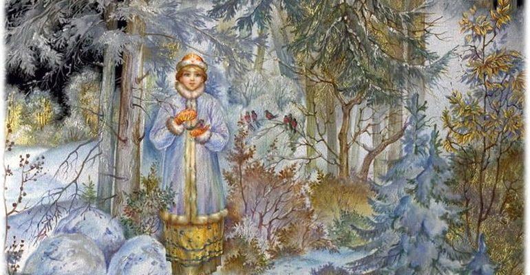 Снегурочка главные герои характеристика
