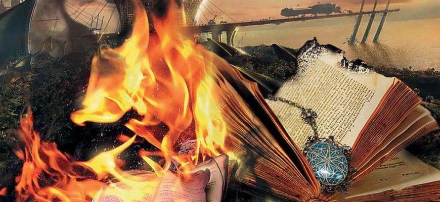 Цитаты из книги «451 градус по Фаренгейту», Рэй Брэдбери