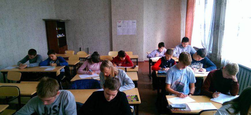 Диктанты 8 класс 2 четверть