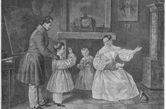 Воспитание детей в семье ростовых