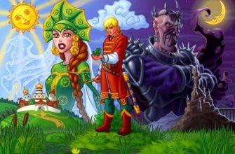 Стихи про сказки и сказочных героев