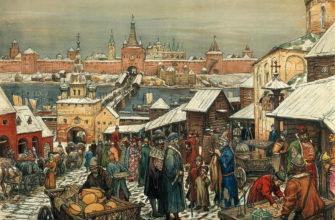 В 16 веке культура россии