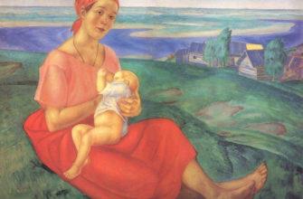 Пословицы и поговорки о маме