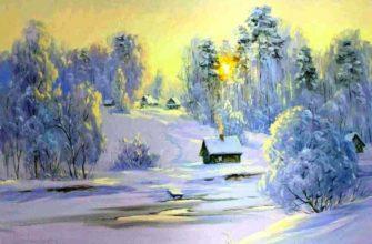 Анализ стихотворения пушкина зимнее утро