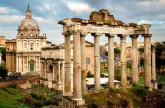 Архитекторы древнего рима описание