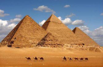 Архитектура древнего египта пирамиды