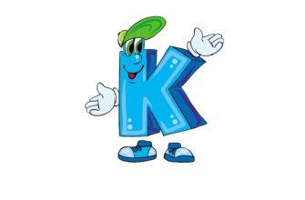 Стихи про букву К