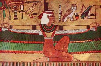 Читать древнеегипетские мифы