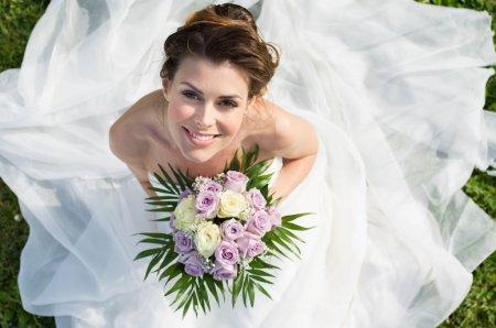 Стихи про невесту