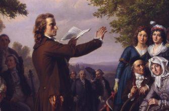 Философия эпохи просвещения принципы