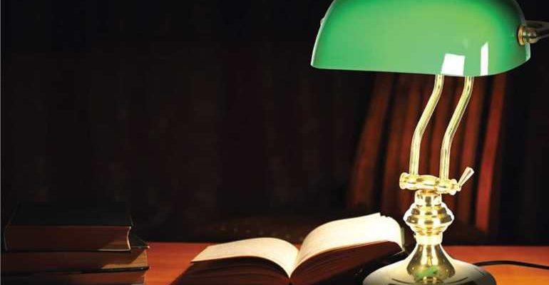 Грин Зеленая лампа