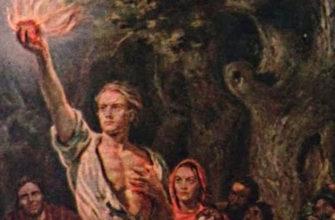 Характеристика данко из рассказа горького старуха изергиль