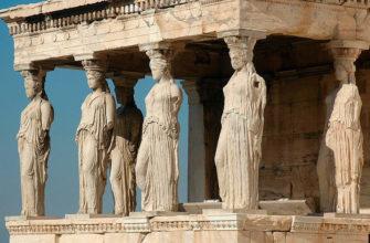 Искусство Древней Греции