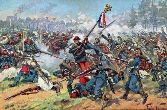Итоги франко прусской войны
