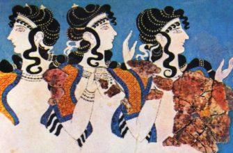 Крито микенский период