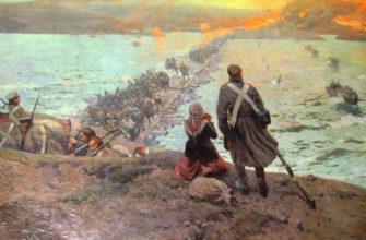 Крымская война 1853−1856 годов