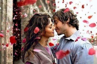 «Любовь — трудная душевная работа»