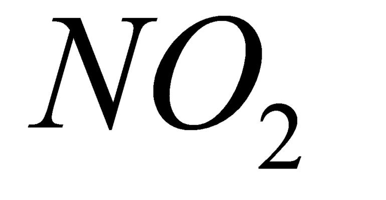 Оксид азота формула вещества
