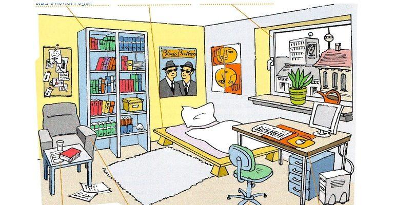 Описание комнаты