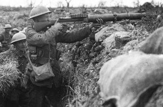 Оружие времён Первой мировой войны