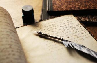Особенности стихотворных произведений