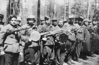 Партизанское движение в годы Великой Отечественной войны 1941–1945 гг