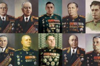 Полководцы великой отечественной войны кратко
