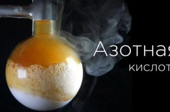 Получение азотной кислоты описание
